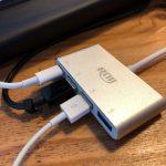MacBookProで使えるUSB-Cのハブが欲しかったので安いの買ってみたら・・・
