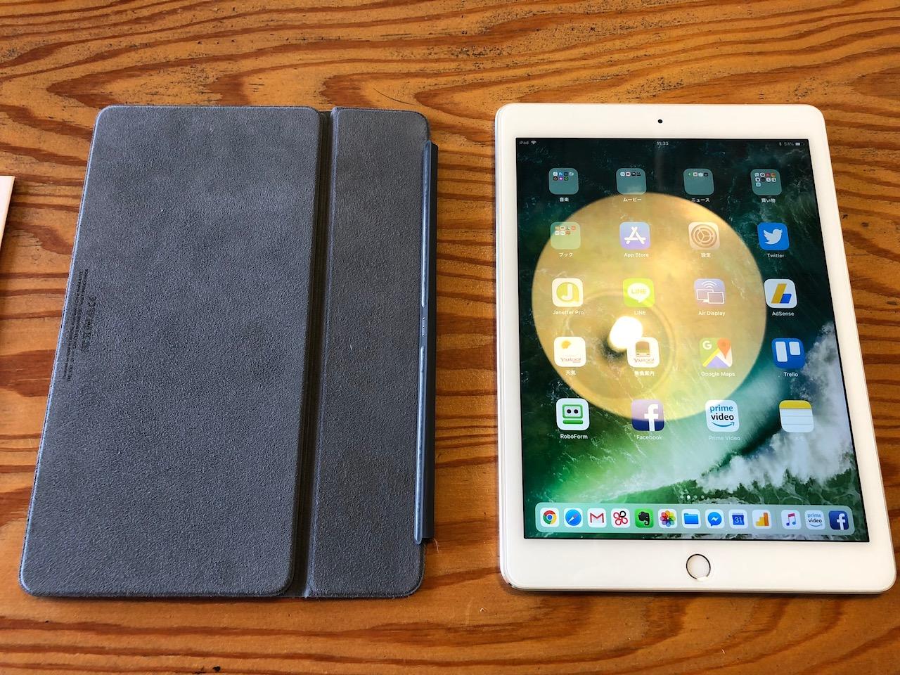 IIJmioの格安SIMをiPadProに挿入!無料かと思ってたけど4枚目からは月400円かかるよ!でも安すぎるがw