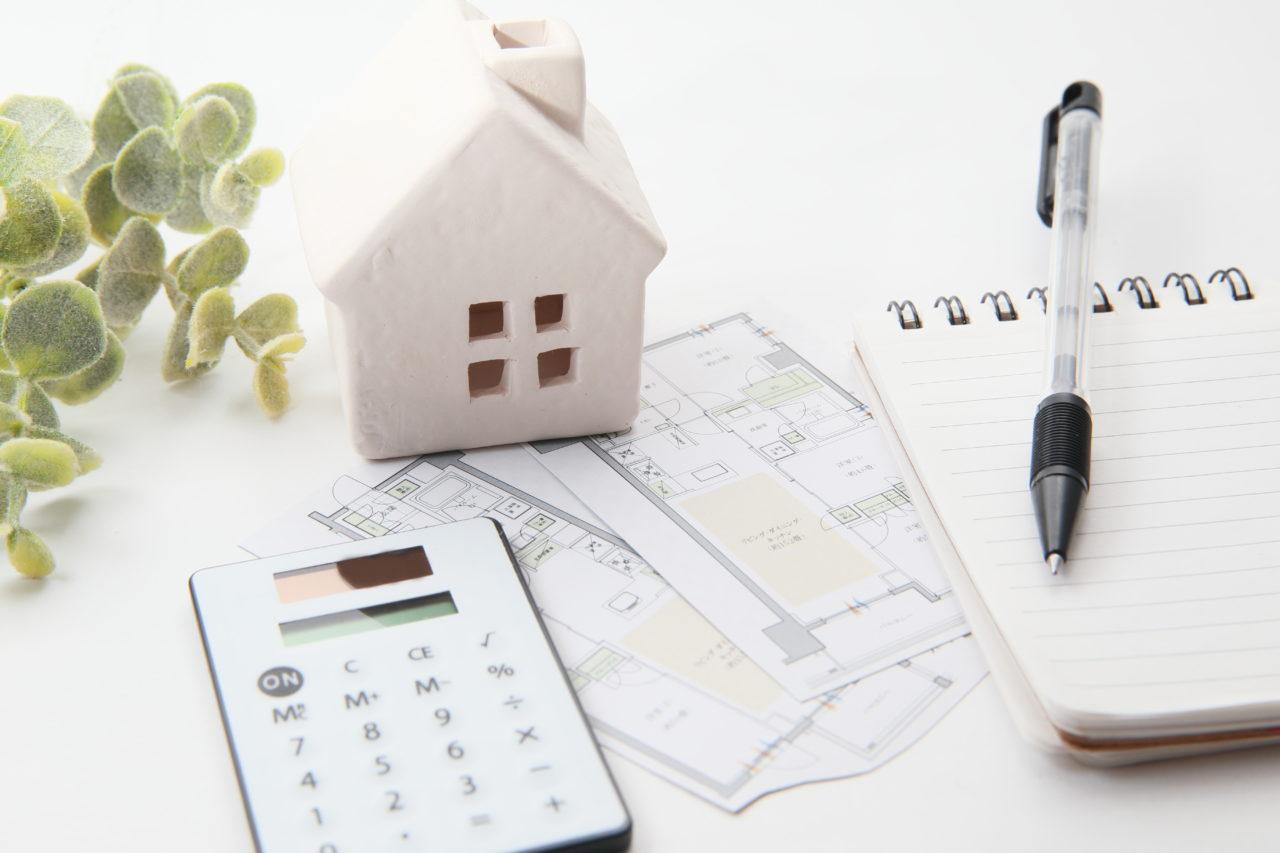 注文住宅を建てる時の予算はどうやって決めたらいいのか?