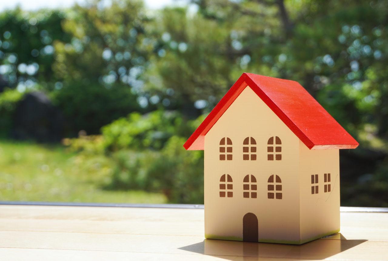 家を建てるにはまず最初にどこで何をすればいいのか