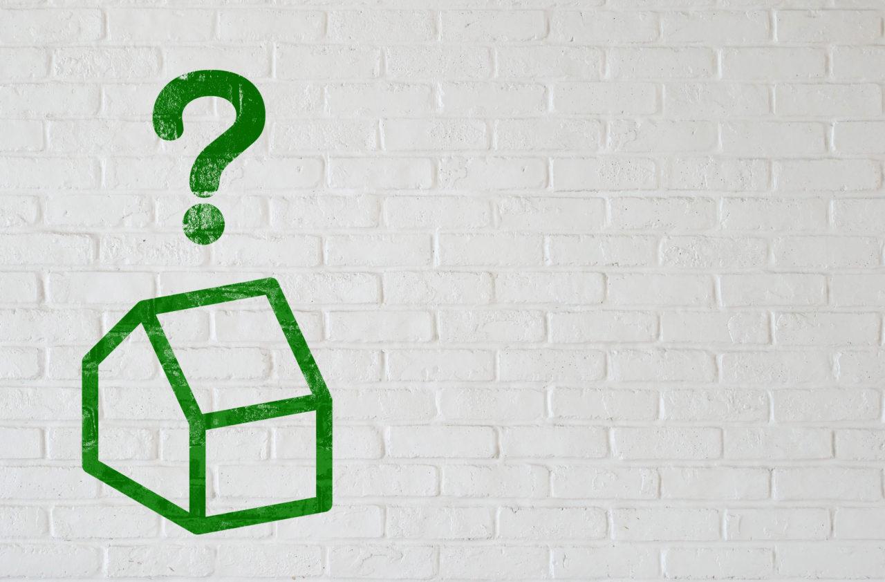 おしゃれでかっこいい家と実用的な家、どちらにすればいいのか