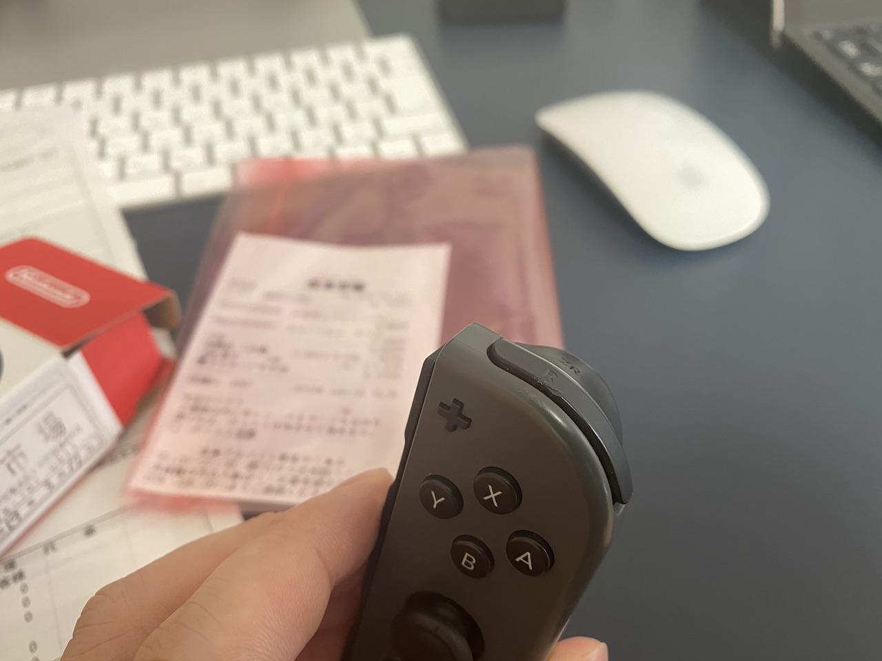 ニンテンドースイッチのジョイコンのRが反応しなくなったので修理依頼に出してみたら、、、